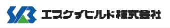 エスケイビルド株式会社